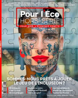 Formule 100% Hors-Séries